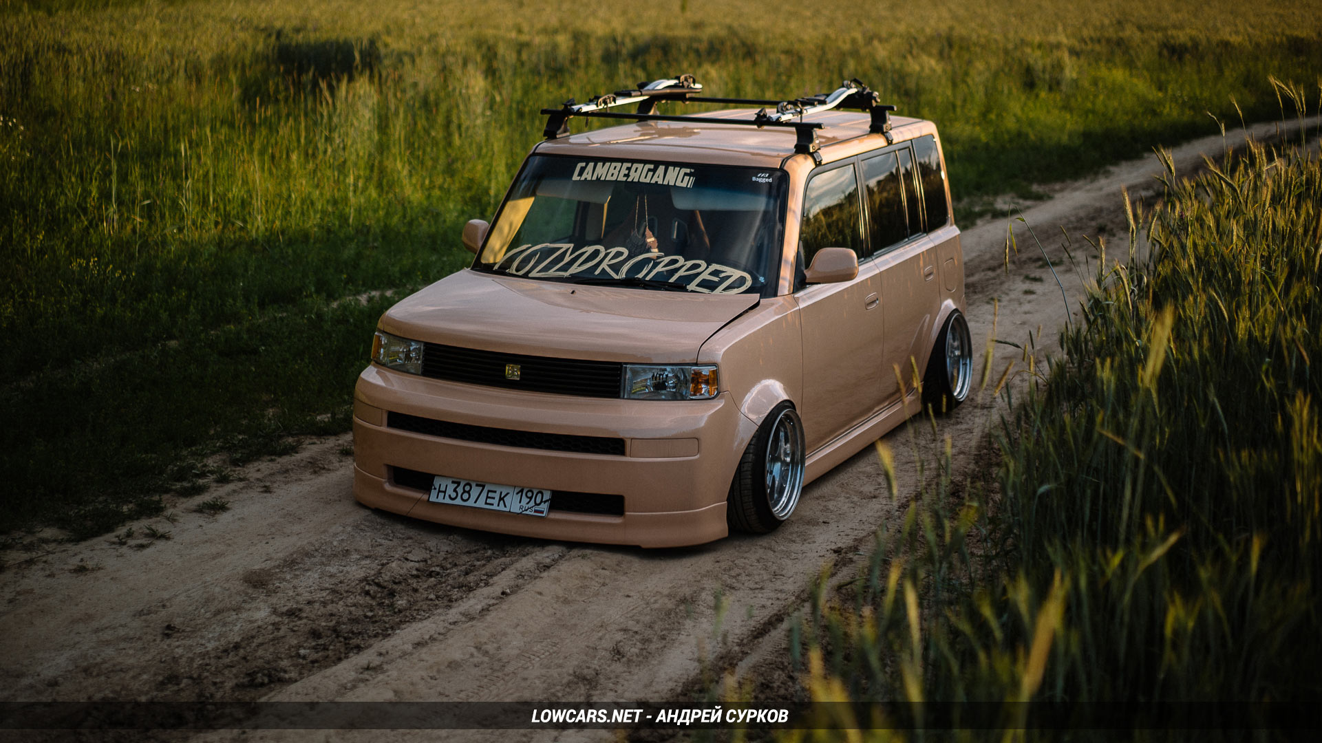 Scion xB #CozyDropped