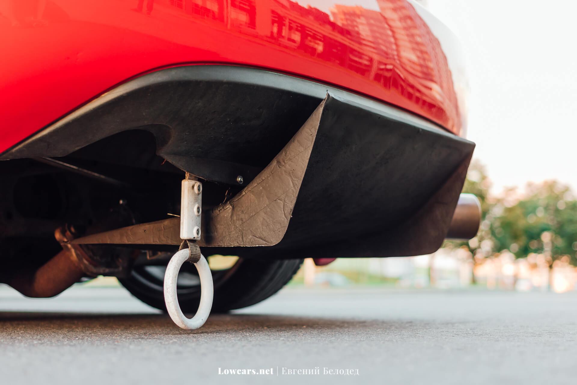Mazda MX-5 Stance
