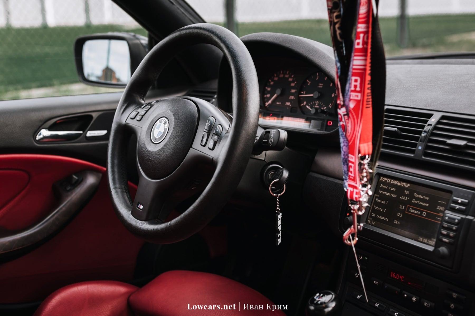 Салон BMW E36 Воронеж
